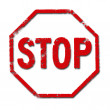 Stop sign stamp — Stock Photo