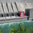 Stock Photo: Hydro Power Plant