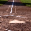 Stock Photo: Home Plate at Dusk