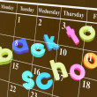 Royalty-Free Stock Photo: Back to School and Calendar