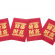 Chinese New Year Red Packets — Stock Photo #3259435