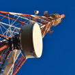 Stock Photo: Telecommunication mast.