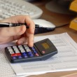 Stockfoto: Accounting