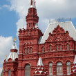 Historical Museum on Red Square in M — Stock Photo