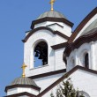 Sveti Sava cathedral in Belgrade — Stock Photo