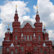 Historical Museum in Moscow — Stock Photo #2921783