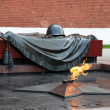 Stock Photo: Tomb of Unknown Soldier