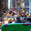 New York City  crowded street — Stock Photo