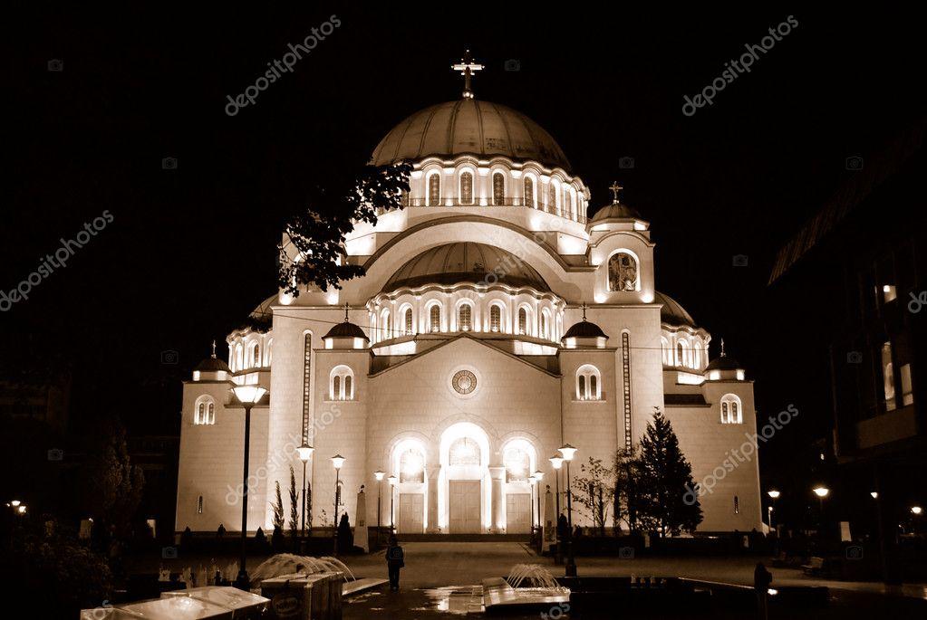 Cathédrale de st sava à belgrade image