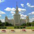 Moscow state university — Stock Photo #3022337
