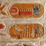 Egyptian Kartush hieroglyphics — Stock Photo