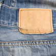 Stock Photo: Denim label