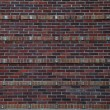 Stock Photo: Brick wall with tile design