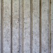 Vertical grooved wall — Stock Photo