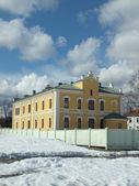 Yellow building — Stock Photo