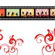 Royalty-Free Stock Vector Image: Dancing on film stripe