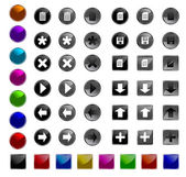Set web buttons with icons. Vector — Stock Vector