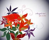 ロマンチックな花の暗い背景。ベクトル — ストックベクタ
