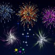 Royalty-Free Stock Vector Image: Fireworks, holiday salute in the night sky. Vector
