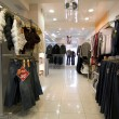 Modern shop interior photo - Stock Photo