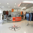 Modern shop interior - Foto Stock