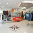 Stock Photo: Modern shop interior