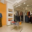 Modern shop - 