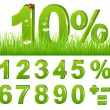 Green Discount In Grass - Stock Vector