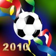 2010 world cup — Stock Vector