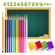 Royalty-Free Stock Imagem Vetorial: Back To School Accessories