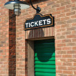Ticket Office — Stock Photo #3634634