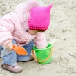 Little Baby Playing with Sand — Stock Photo #2725670