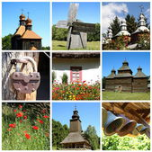 Pirogovo Museum of Architecture and Life of Ukraine collage — Stock Photo