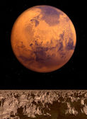 Mars View — Stock Photo