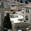 Stock Photo: Jerusalem roofs