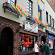 Stonewall bar — Stock Photo #3679761