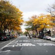 Stock Photo: Street in New York