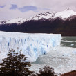 Stock Photo: Glacier Perito Moreno