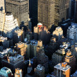 Manhattan buildings closeup — Stock Photo