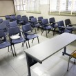 Empty Classroom — Stock Photo #2795107
