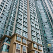 Hong Kong housing apartment block — Stock Photo #2854471