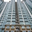Stock Photo: Hong Kong housing apartment block