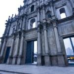 Church in Macau — Stock Photo #2998884