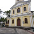 Stock Photo: Church in Macau