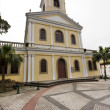 Church  in Macau - Stock Photo