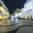 Largo do Senado, Senado Square, Macau — Stock Photo