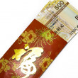 Chinese new year lucky pocket money — Stock Photo