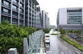 Hong kong modern building at daytime — Stock Photo