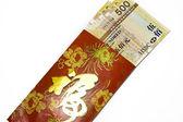 Chinese new year lucky pocket money — Stock Photo