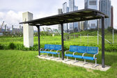 Seat in the park in the city — Stock Photo